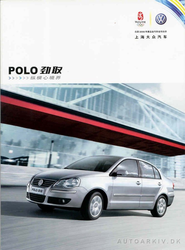 Vw Polo Sedan 2008 Cn